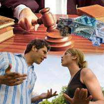 Семейный Юрист по разводам. Разделу имущества супругов, в Севастополе