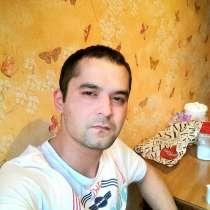 Мирмухсин, 35 лет, хочет познакомиться – Познакомлюсь, в г.Наманган