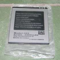Аккумулятор для Samsung Galaxy S4 GT-I9500, в Каменске-Уральском