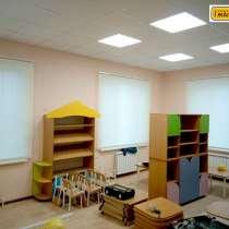 Вертикальные жалюзи для школы и детского сада, в Краснодаре