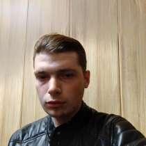 Alexander, 21 год, хочет пообщаться, в Калининграде
