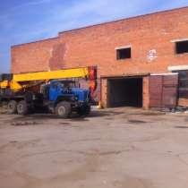 Производственное помещение, 1200 м², в Истре
