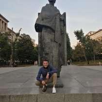 Анатолий, 36 лет, хочет пообщаться – Анатолий, хочет пообщаться, в Москве
