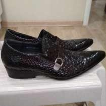 Мужские туфли, в Чебоксарах