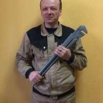 Игорь, 58 лет, хочет познакомиться, в Москве