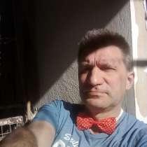 Иосиф, 53 года, хочет пообщаться, в г.Хайфа