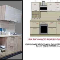 Новая кухня, в Тобольске