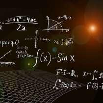 Онлайн репетитор по математике, в Хабаровске