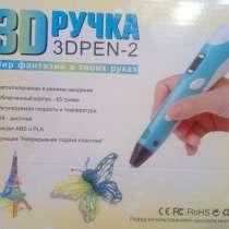 Детские вещи, товары, игрушки, прочее, в Екатеринбурге