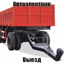прицеп для грузовика, в Иркутске