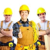Требуются плотники, мастера, разнорабочие. З/п от 100 000 тг, в г.Петропавловск
