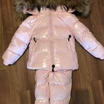 Зимний костюм на девочку от1 до 2 лет, в Перми
