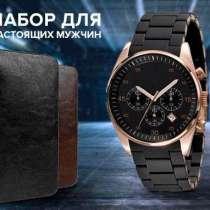 СТИЛЬНЫЕ ЧАСЫ Emporio Armani + портмоне в подарок, в Москве