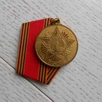 Значок, в Нижнем Новгороде