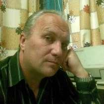 Игорь, 49 лет, хочет познакомиться, в Москве
