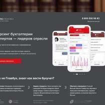 Создание и продвижение сайтов, в Краснодаре