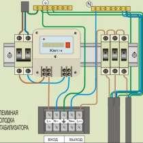 Разработка схем электрощитов, в Москве