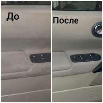 Химчистка машин, в Кумертау