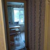Продается 1 комнатная квартира, в Радужном