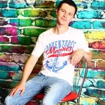 Андрей, 32 года, хочет познакомиться – Познакомлюсь с девушкой, в Саратове