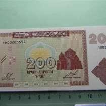Банкнота. Республика Армения.200 драмов,1993г, UNC, в/з Герб, в г.Ереван