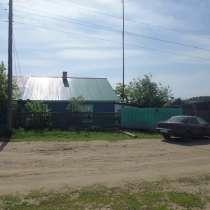 Продам 3-комнатную квартиру, в Иркутске