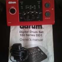 Ddrum DD1 (Модуль), в г.Гомель