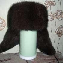 Норковая шапка-ушанка, в Новокузнецке
