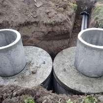 Выгребная яма септик колодец под воду, в Томске