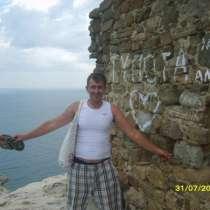 Алексей, 42 года, хочет пообщаться, в г.Варшава