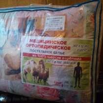 Набор 2-х спальный постельный, в Москве