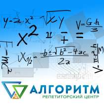 Репетиторы в Днепре, в г.Днепропетровск