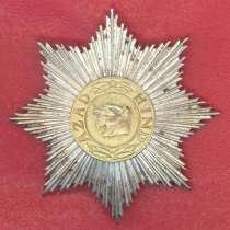 Германия Индия орден Азад Хинд 1 класс орден Свободной Индии, в Орле