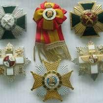Современные военные ордена Испании, в Москве