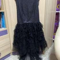 Новое платье, в Фокино