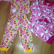 Детские летние пижамы, в г.Волчанск