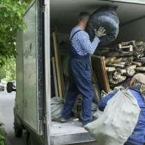 Вывоз мусора, в Рязани