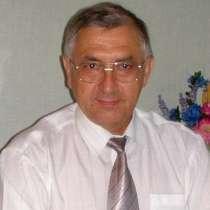 Заказать справку о несудимости по интернету с отправкой, в г.Николаев