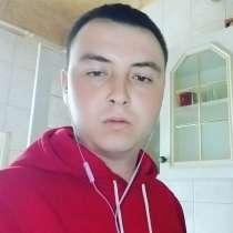 Алексей, 50 лет, хочет познакомиться – Знакомства, в г.Вроцлав