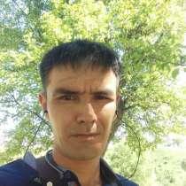 Tima, 34 года, хочет пообщаться, в г.Талдыкорган