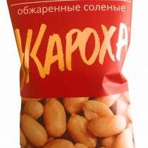 Горох жареный, арахис жареный, в г.Полоцк