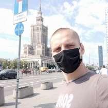 Илья, 28 лет, хочет познакомиться – Привет, в г.Гамбург