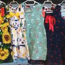 Детские платья, в г.МААРДУ