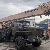 Продам автокран Ивановец, Урал, 25тн-31м, новая резина, в Омске