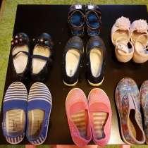 Детская обувь-Некрасовка(Люберцы), в Люберцы