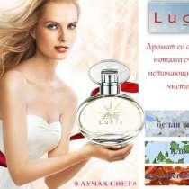 Парфюмерный аромат Lucia, в Москве