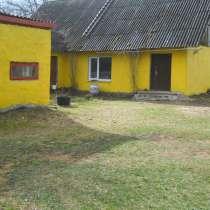 Продаю дом хутор в Прибалтике, в г.Раквере