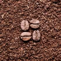 Relaxation 100 гр кофе свежеобжаренный, в Самаре