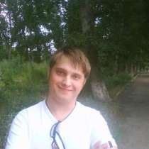 Вячеслав, 30 лет, хочет познакомиться – Вячеслав, 30 лет, хочет познакомиться, в Омске