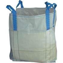 Предлагаем мешки Биг-Бэги (мкр) б/у в отличном состоянии, в Находке